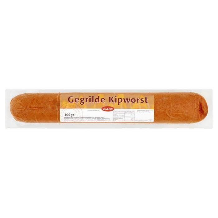 Gegrilde Kipworst (300g)