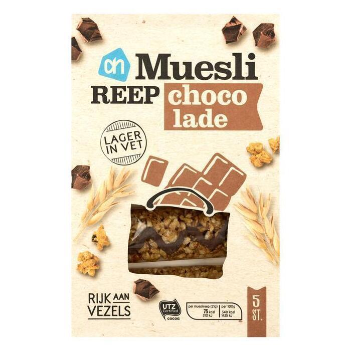 Mueslireep chocolade minder vet (doos, 110g)