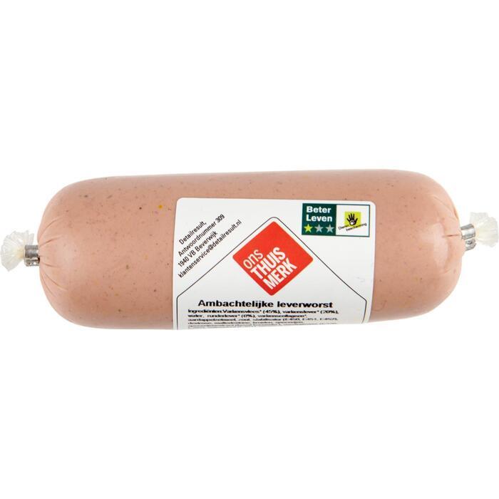 Ons Thuismerk Leverworst 225 gram BLk1* (225g)