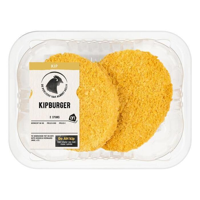 Kipburger (2 × 200g)