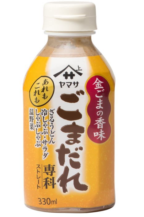Japans gomadare senka (33cl)