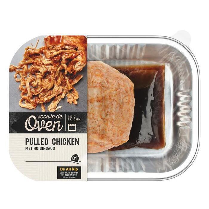AH Pulled Chicken (300g)