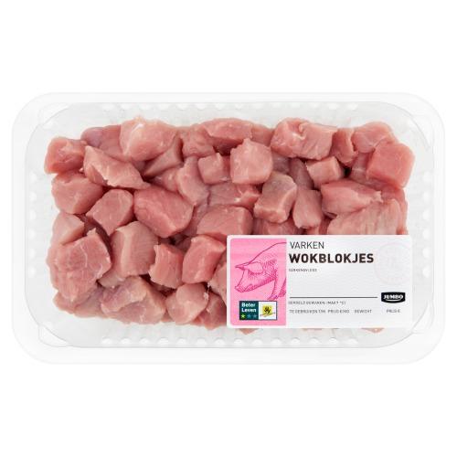 Varkensvlees blokjes (600g)