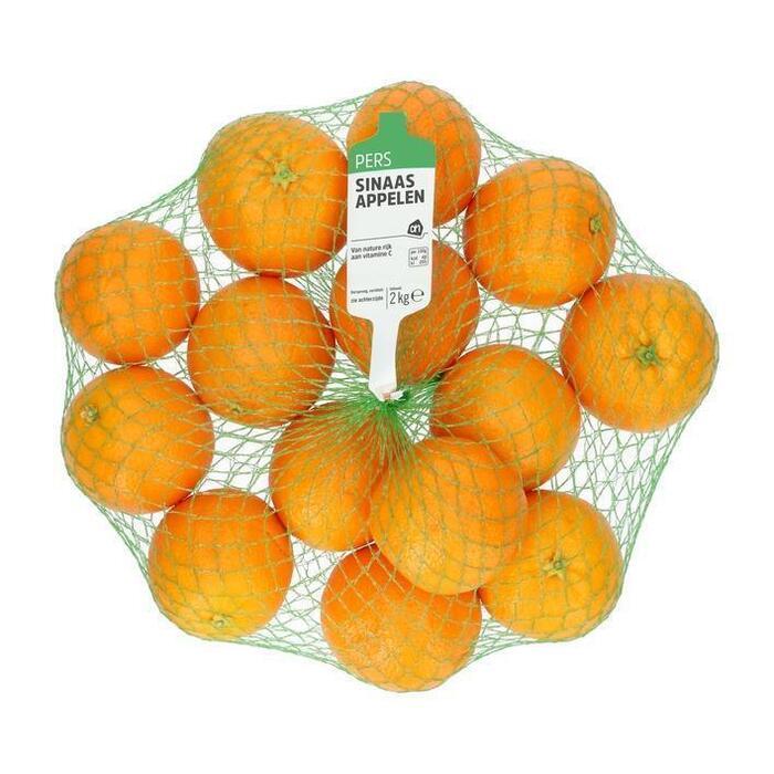AH Perssinaasappelen (2kg)