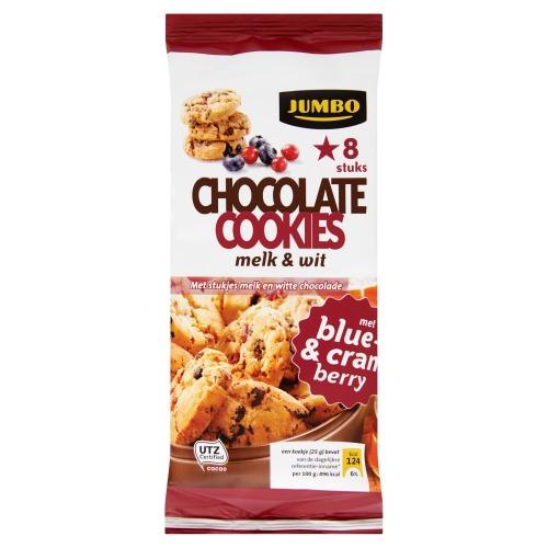 Jumbo Chocolate Cookies Melk & Wit 8 Stuks 200g (200g)
