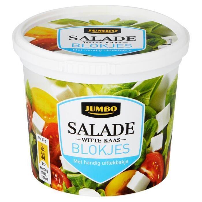 Salade Witte Kaas Blokjes (bak, 430g)
