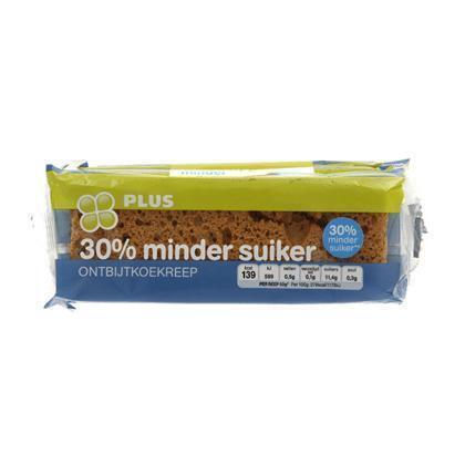 Koekrepen minder suiker (5 × 50g)