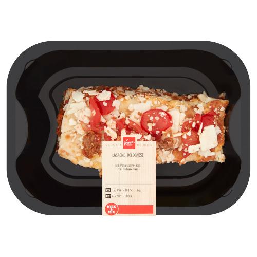 Vomar Lasagne 450 g (450g)