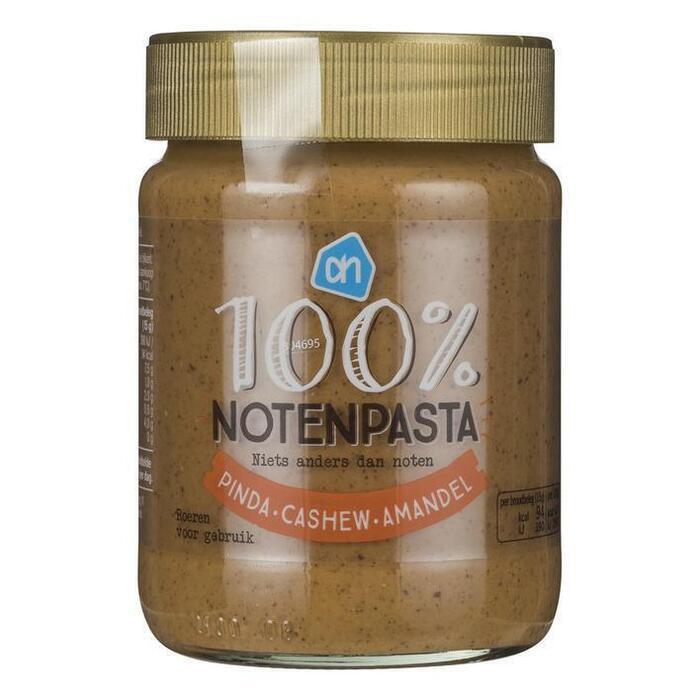 AH 100% Notenpasta Pinda Cashew Amandel (340g)