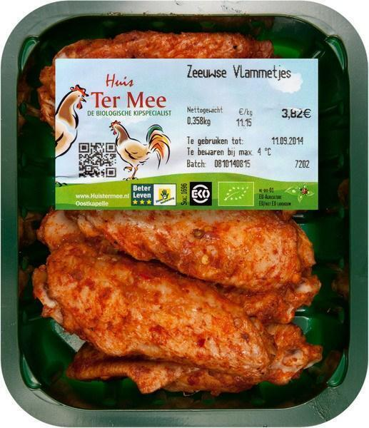 Hot wings (300g)