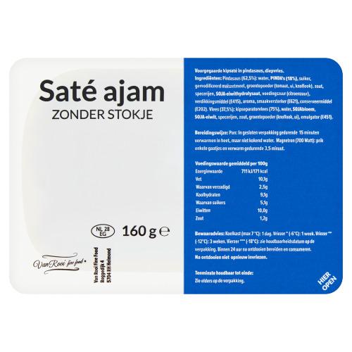 Van Rooi Fine Food Saté Ajam Zonder Stokje 160 g (160g)
