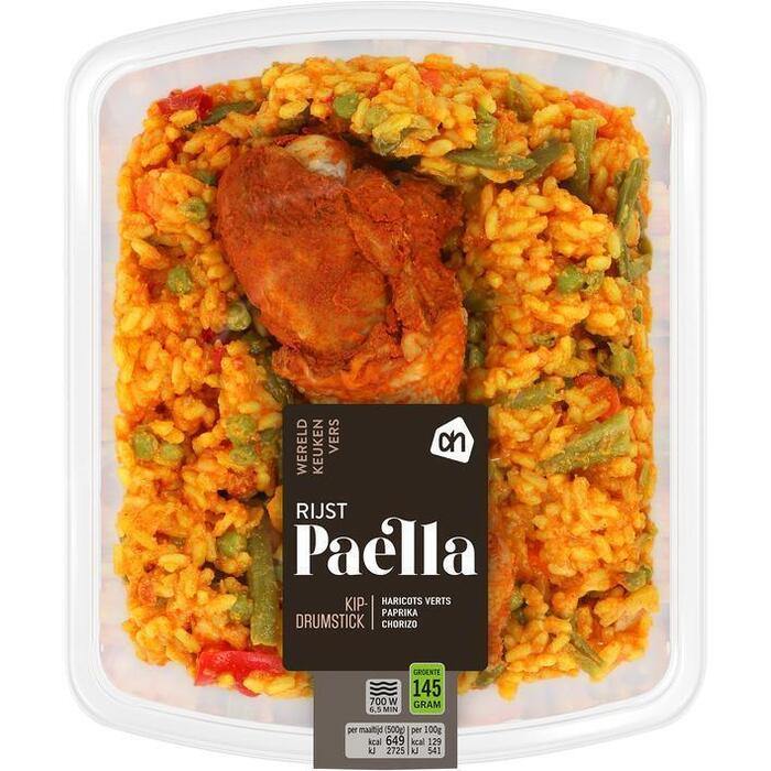 AH Paella met drumstick en rijst (500g)