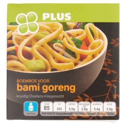 Boemboe voor bami goreng (kuipje, 100g)