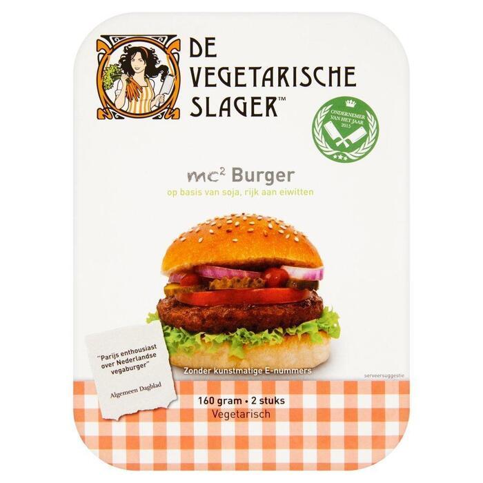 Mc2 Burger (Stuk, 160g)