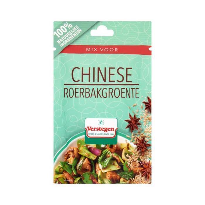 Verstegen Mix voor Chinese Roerbakgroente 17g (17g)