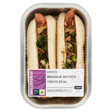 Jumbo Broodje Hotdog Tokyo Stijl 290 g (290g)
