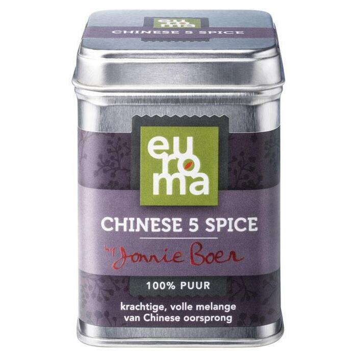 Chinese 5 spice (75g)