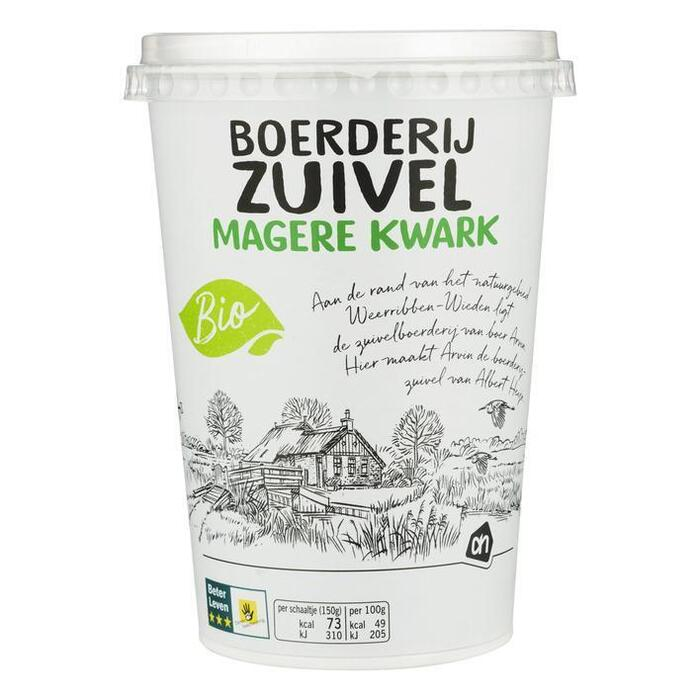 AH Boerderijzuivel Magere kwark (500g)