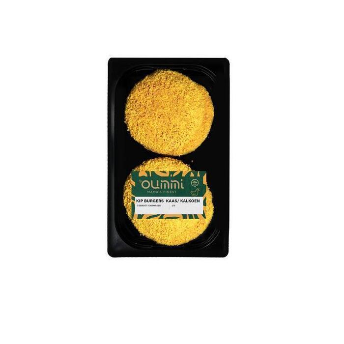Oummi Kip burgers ham kaas (500g)