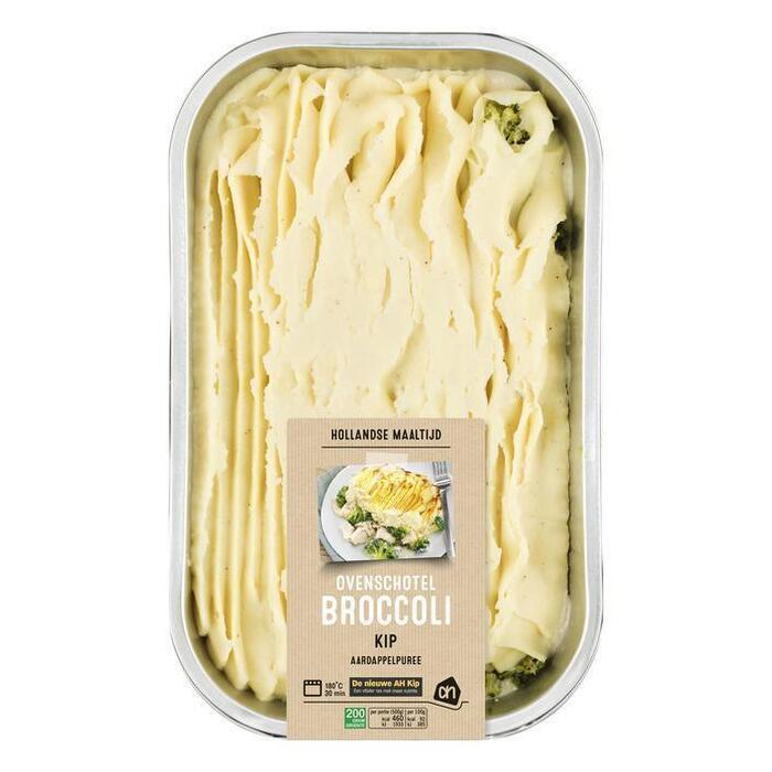 AH Ovenschotel broccoli (1kg)