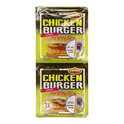 Chickenburger duo (2 × 220g)