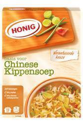 Honig Chinese Kippesoep 6Bord (Stuk, 56g)
