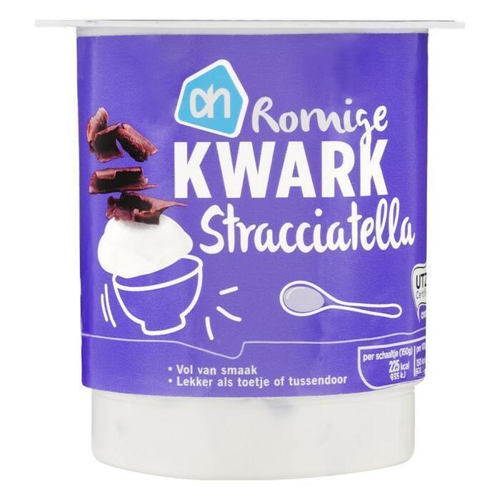 Smulkwark stracciatella (bak, 450g)