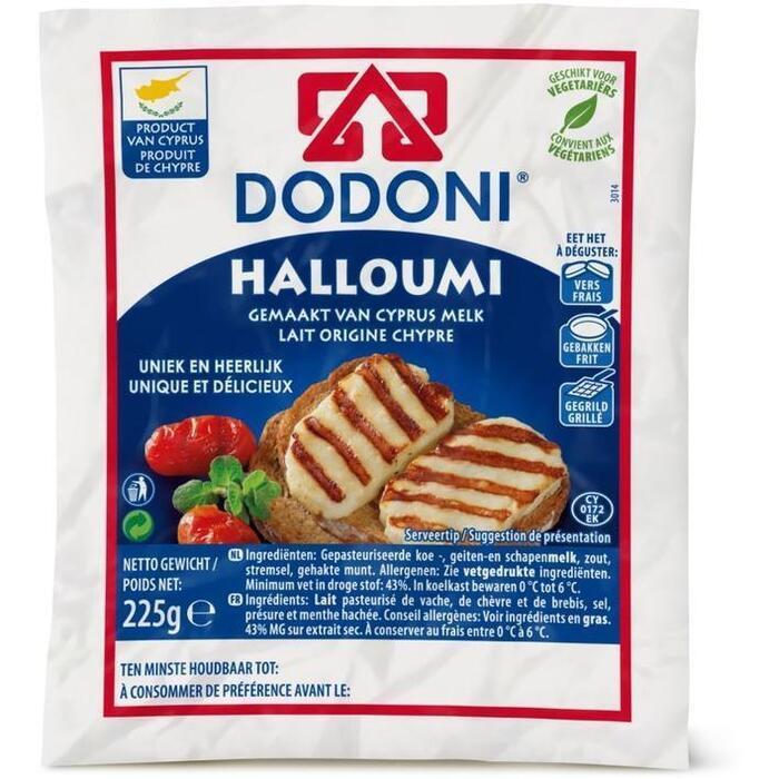 Halloumi 43+ (225g)