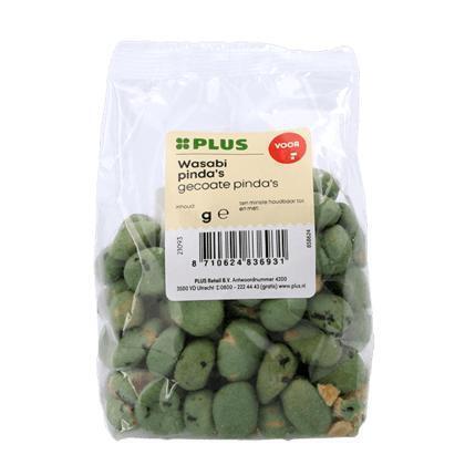 Wasabi pinda's (150g)