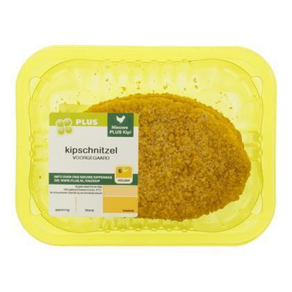 Kipschnitzel voorgegaard (200g)