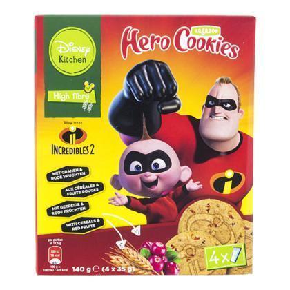 Zagazoe Incredibles meergrananenbiscuits (140g)