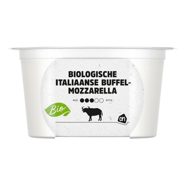 Buffel Mozzarella 52+ (125g)