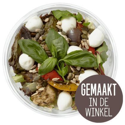 Salade gegrilde groenten mozzarella (450g)