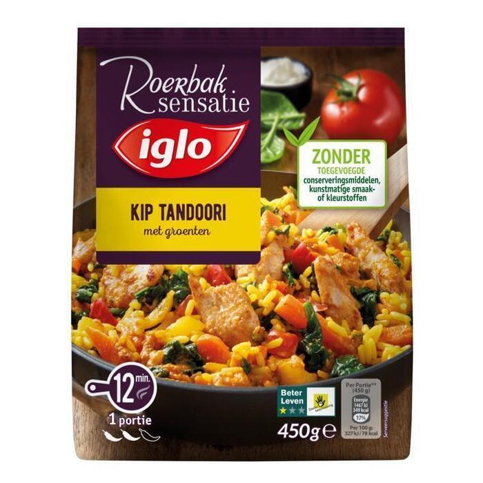 Iglo Kip tandoori (450g)