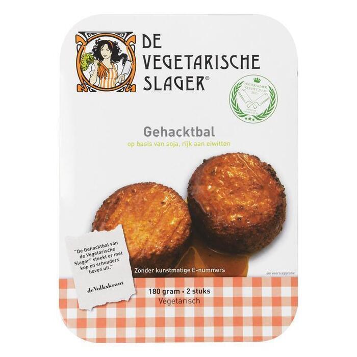Gehacktbal (2 stuks) (180g)