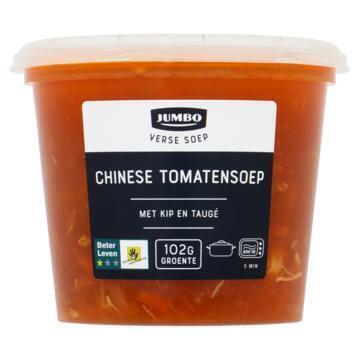 Jumbo Verse Soep Chinese Tomatensoep met Kip en Taugé 500 g (500g)