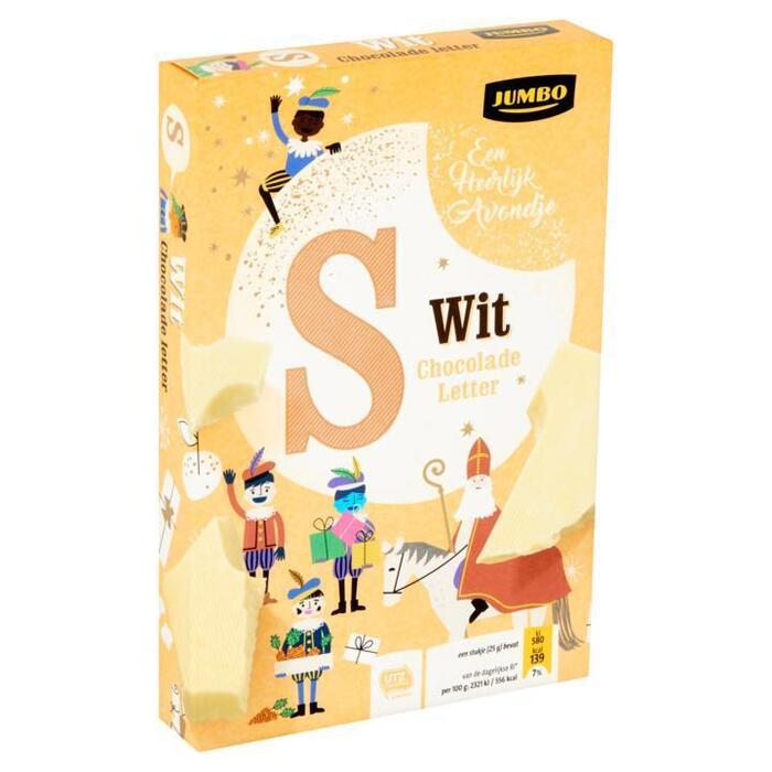 Jumbo Wit Chocolade Letter S 135 g (135g)
