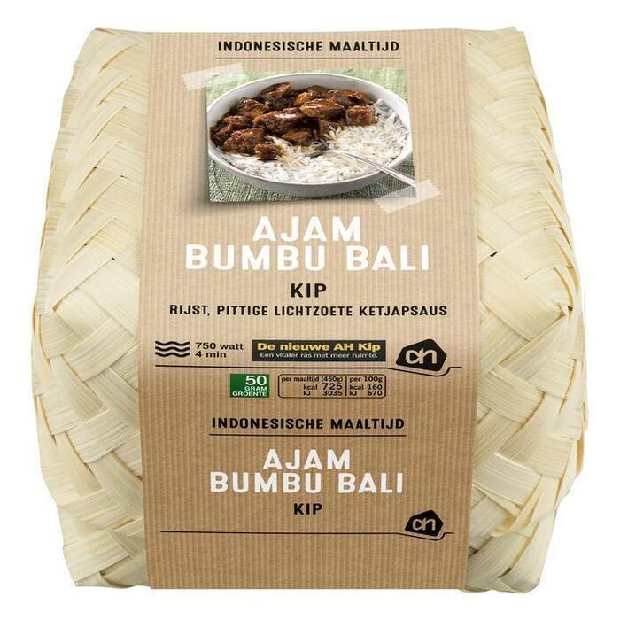 AH Ajam bumbu Bali (450g)