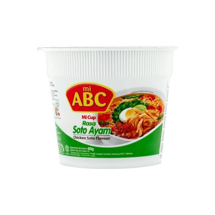 Noodle soto chicken (60g)