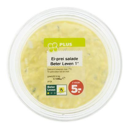 Ei-prei salade BLK 2* (150g)