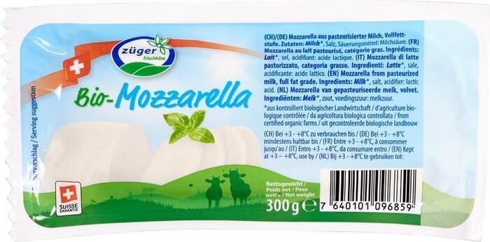 Mozzarella sticks (300g)