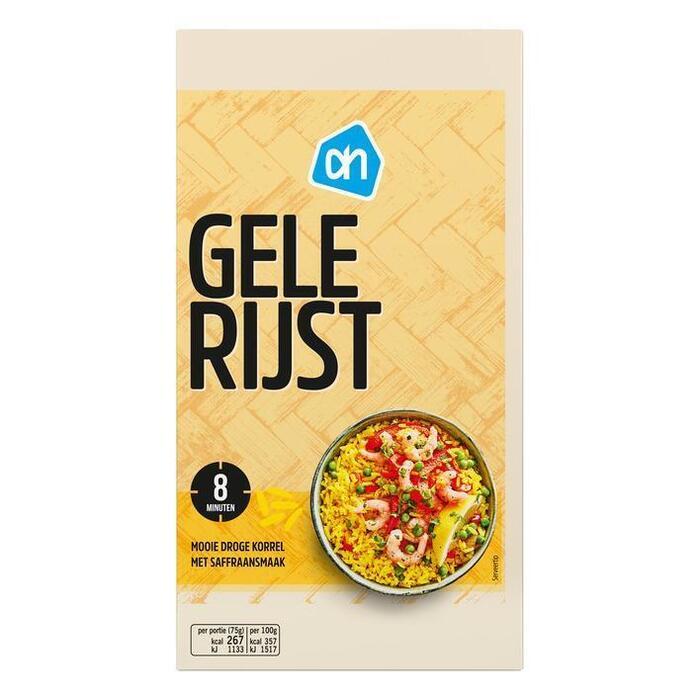 Gele Rijst (325g)