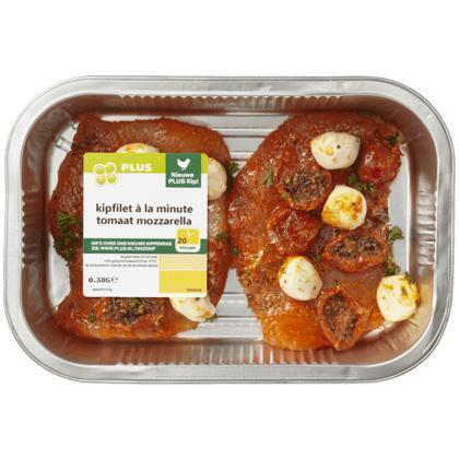 Ovenschotel kipfilet mozzarella tomaat (305g)