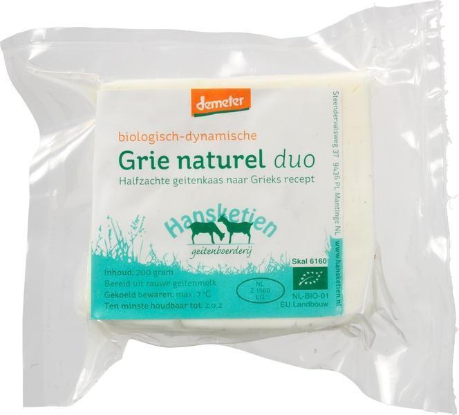 Grie naturel duo (200g)