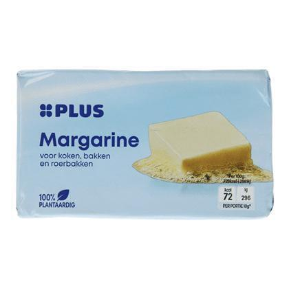Margarine voor koken, bakken en braden (250g)