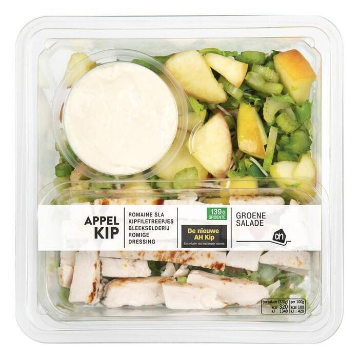 Salade met Kip (bak, 325g)