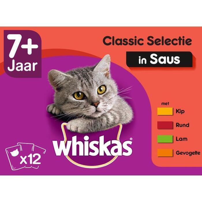 Vlees Selectie in Saus 7+ 12 pack (Stuk, 12 × 100g)