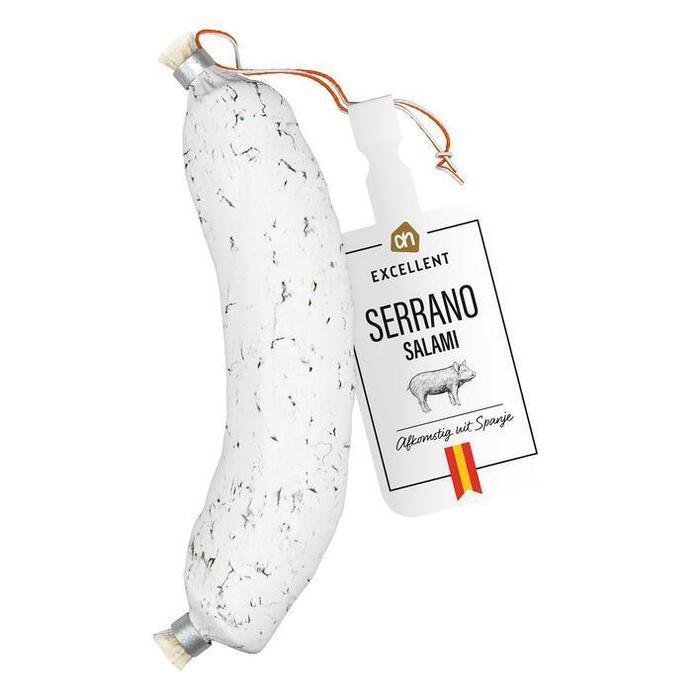 Serrano salami (250g)