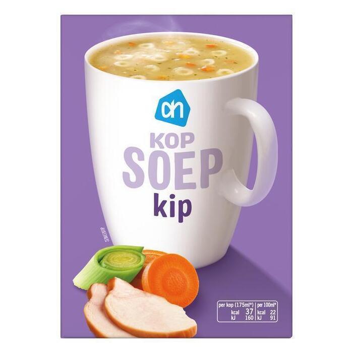 Kop Soep Kip (r, 36g)