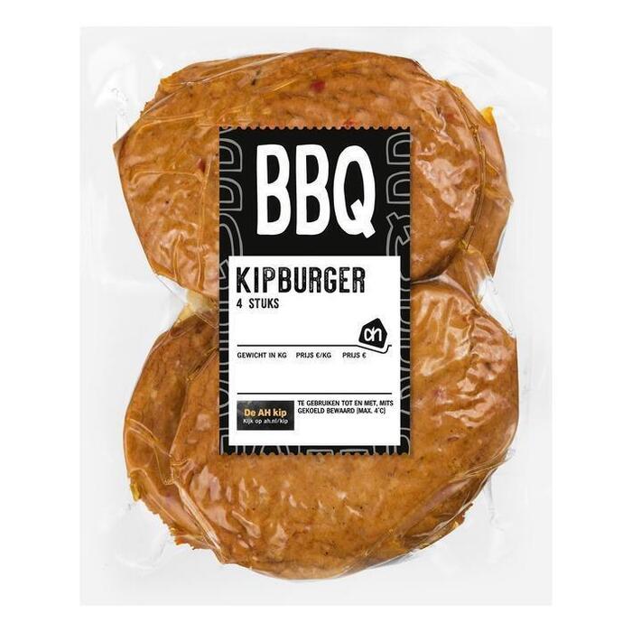 AH BBQ hamburgers (280g)